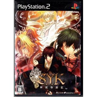 プレイステーション2(PlayStation2)の【20%引き対象】S.Y.K 新説西遊記[PS2](家庭用ゲームソフト)