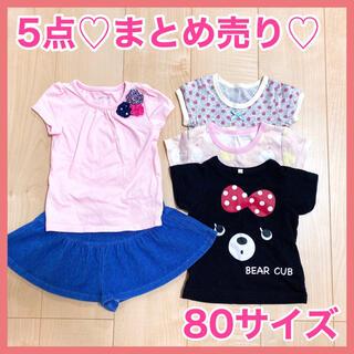 ユニクロ(UNIQLO)のまとめ売り 80 女の子 Tシャツ 肌着 キュロット 夏服 匿名配送❤(Tシャツ)