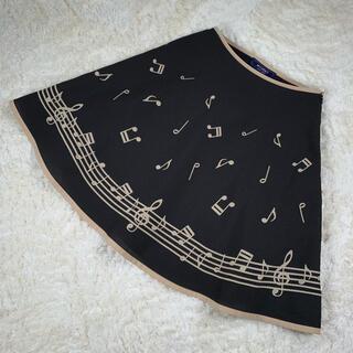 エムズグレイシー(M'S GRACY)の人気アイテム M'S GRACY エムズグレイシー 音符 スカート 柄 ママ(ひざ丈スカート)