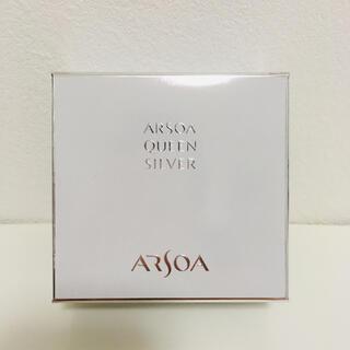 アルソア(ARSOA)のクイーンシルバー135g ※箱なしです(洗顔料)
