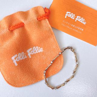 フォリフォリ(Folli Follie)のFolli Follie ブレスレット ピンクゴールド(ブレスレット/バングル)