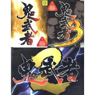 プレイステーション2(PlayStation2)の鬼武者1~3セット [Playstation2/PS2](家庭用ゲームソフト)