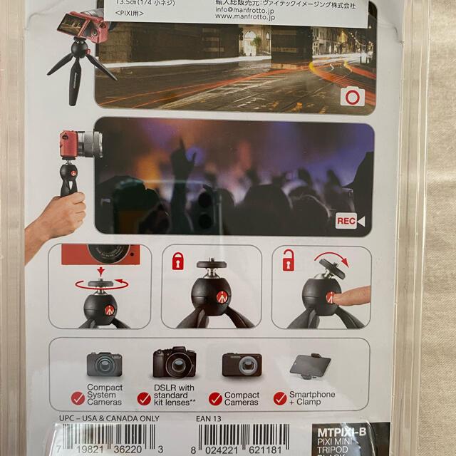 専用ANKER NEBULA CAPSULE 2  三脚付き スマホ/家電/カメラのテレビ/映像機器(プロジェクター)の商品写真