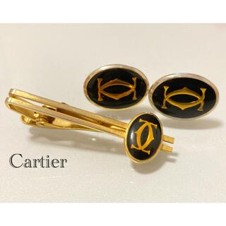 カルティエ(Cartier)の正規レア Cartier カルティエ タイピン カフス (カフリンクス)