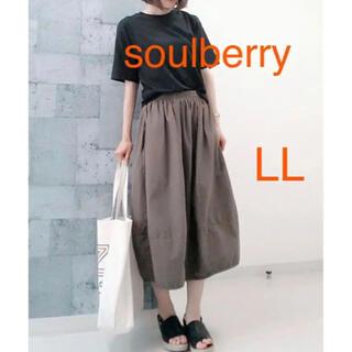 ソルベリー(Solberry)のsoulberry ソウルベリー バルーンスカート グレージュ LL (ロングスカート)