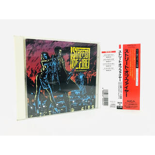 新品同様/映画『ストリート・オブ・ファイヤー』サントラCD/国内盤/91年限定版(映画音楽)