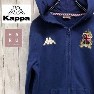 カッパ(Kappa)のカッパ kappa イギリス 刺繍ロゴ入り フルジップパーカー ネイビー 紺色(パーカー)