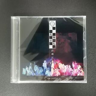 新品 ミュージカル刀剣乱舞 歌合 乱舞狂乱 2019 彩時記 予約特典CD(アート/エンタメ)