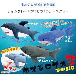 セガ(SEGA)のホオジロザメ でかBIGぬいぐるみ ディムグレー✨タグ付き(ぬいぐるみ)