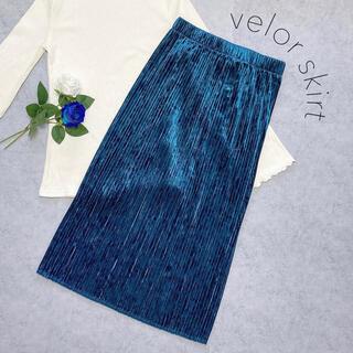 ジーユー(GU)の新品 未使用 GU  プリーツスカート ミモレ丈 クロップド丈 青 ブルー(ひざ丈スカート)