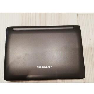 シャープ(SHARP)のシャープ 電子辞書 PW-AT790(電子ブックリーダー)