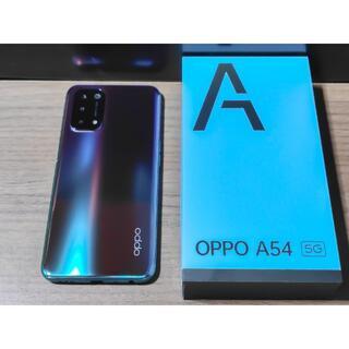 OPPO - 動作確認済み美品 OPPO A54 5G au版 SIMロック解除済