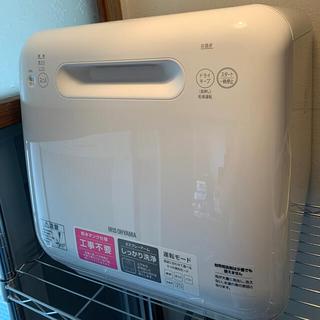 アイリスオーヤマ - 【お値下げ】アイリスオーヤマ タンク式食洗機
