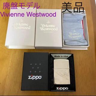 ヴィヴィアンウエストウッド(Vivienne Westwood)の【美品】ヴィヴィアンウエストウッド ZIPPO(タバコグッズ)