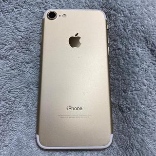 iPhone - iPhone7 32GB GOLD