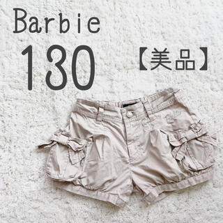 バービー(Barbie)の【美品】Barbieバービー ショートパンツ ベージュ 130(パンツ/スパッツ)