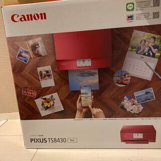 Canon - 新品未開封 CANON PIXUS TS8430RD (レッド)
