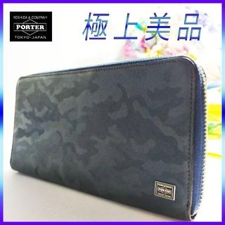 PORTER - 【PORTER】ポーター 吉田カバン 長財布 WONDER L字ファスナー