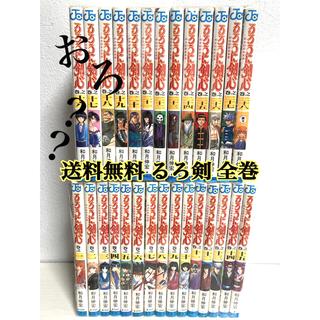 シュウエイシャ(集英社)の送料無料 るろうに剣心 全巻セット 1〜28 90年代(全巻セット)