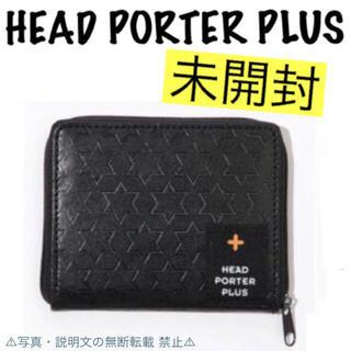 HEAD PORTER +PLUS - ⭐️新品⭐️【HEAD PORTER PLUS】6ポケット レザーケース☆付録