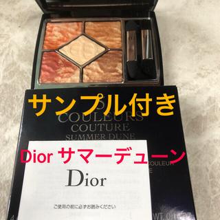 Dior - 限定Dior サンククルール クチュール 759デューン