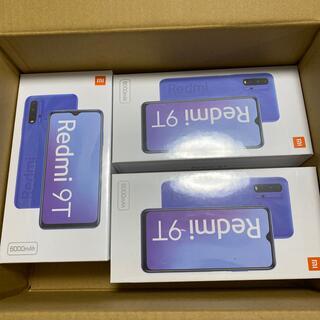 アンドロイド(ANDROID)のRedmi 9T SIM FREE グレー 未使用3台(スマートフォン本体)