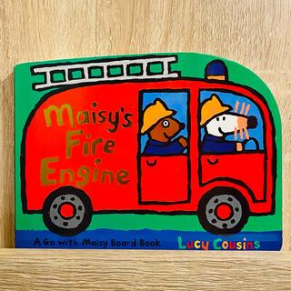 英語絵本 キッズ洋書 メイシーちゃんの消防車 Fire Engine