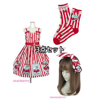 Angelic Pretty - Angelic Pretty Cherry Stamp 3点セット