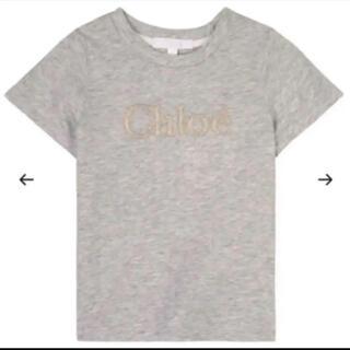 クロエ(Chloe)のChloe クロエ ロゴTシャツ 新品正規品 キッズ 大人SM(Tシャツ(半袖/袖なし))