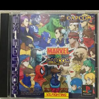 PlayStation - マーブルvsカプコン PSソフト