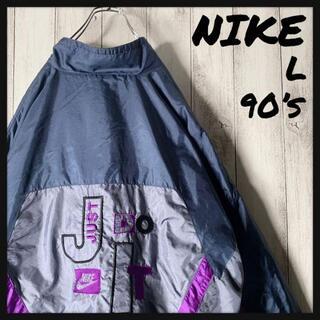 NIKE - 【銀タグ L 90s】ナイキ NIKE 両面刺繍 ナイロン ジャケット 紫青灰