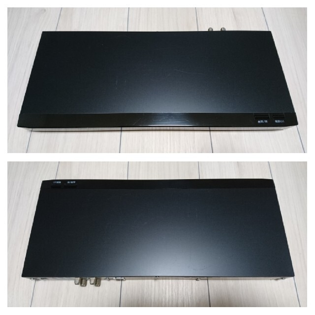 Panasonic(パナソニック)のPanasonic DIGA ブルーレイディスクレコーダー DMR-BRS510 スマホ/家電/カメラのテレビ/映像機器(ブルーレイレコーダー)の商品写真
