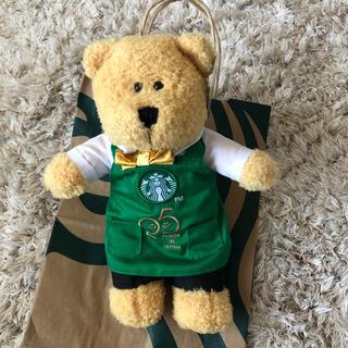スターバックスコーヒー(Starbucks Coffee)のスターバックス ベアリスタ25YEARS  25周年(ぬいぐるみ)