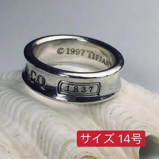 Tiffany & Co. - ティファニー 1837 シルバーリング 14号