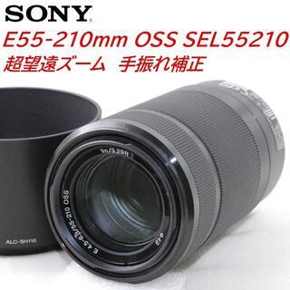 SONY - 美品★超望遠! フード付 ミラーレス用★SONY 55-210mm OSS