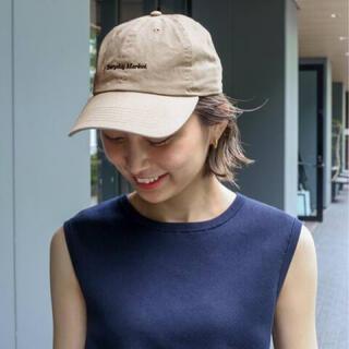 DEUXIEME CLASSE - 新品タグ付き◆Deuxieme Classe【SKIN/スキン】 CAP