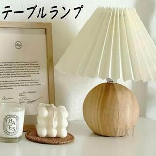 プリーツランプ テーブルランプ 木製 韓国インテリア フロアスタンド インスタ