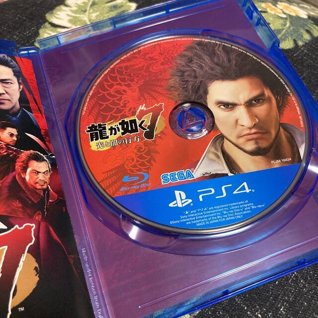 PlayStation4(プレイステーション4)の龍が如く7 光と闇の行方 PS4 エンタメ/ホビーのゲームソフト/ゲーム機本体(家庭用ゲームソフト)の商品写真