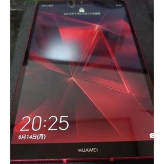 HUAWEI - HUAWEI MediaPad M6 Turbo