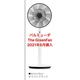 バルミューダ(BALMUDA)のBALMUDA The GreenFan EGF-1700 ホワイトブラック(扇風機)