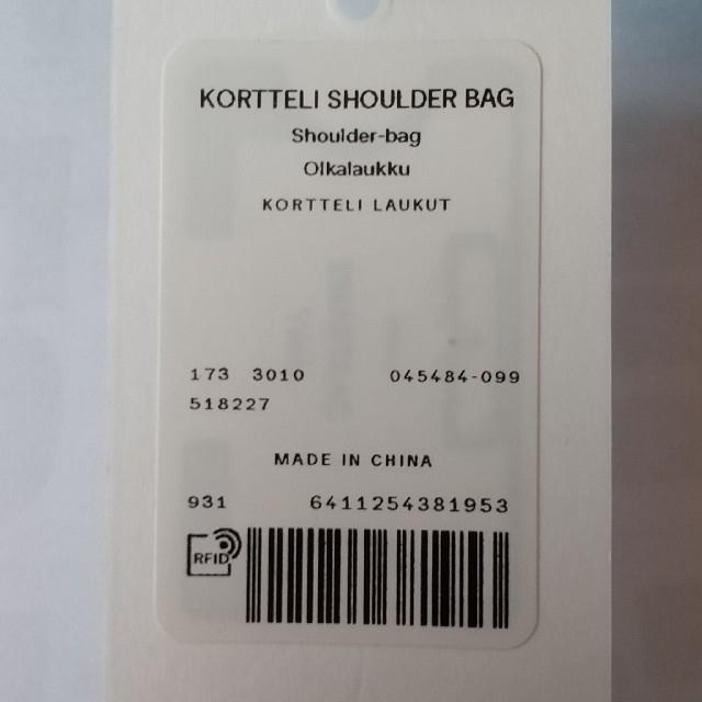 marimekko(マリメッコ)のmarimekko  マリメッコ  ショルダーバック レディースのバッグ(ショルダーバッグ)の商品写真