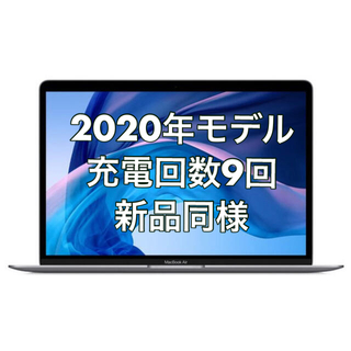 Apple - Macbook Air 2020年モデル MWTJ2J/A スペースグレイ