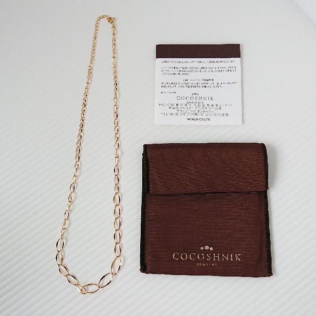 COCOSHNIK(ココシュニック)のココシュニック オンキッチュ グラデーションチェーンネックレス レディースのアクセサリー(ネックレス)の商品写真