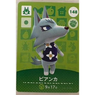 ニンテンドースイッチ(Nintendo Switch)のあつまれどうぶつの森 amiiboカード ビアンカ(カード)