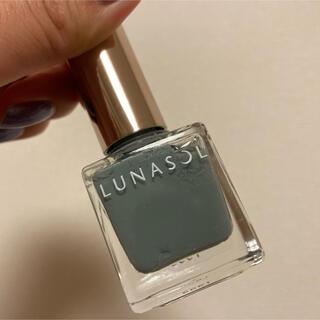 ルナソル(LUNASOL)の★最終お値下げ★ルナソル ネイルカラー スレートブルー(マニキュア)