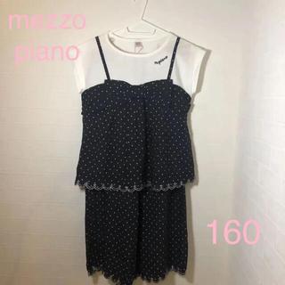 mezzo piano - 【新品】【サイズ:160メゾピアノ♡ レイヤード風Tシャツ×ガウチョパンツセット