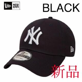 新品 未使用 ニューエラ キャップ NY ヤンキース 黒 ブラック(キャップ)