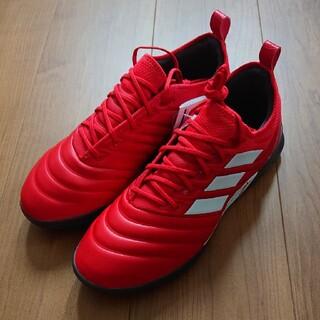 アディダス(adidas)のアディダス コパ20.1トレーニング26,0cm 新品未使用(シューズ)