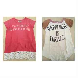 ゴートゥーハリウッド(GO TO HOLLYWOOD)のゴートゥーハリウッド Tシャツ 2枚セット(Tシャツ/カットソー)