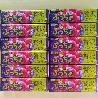 ユーハミカクトウ(UHA味覚糖)の《UHA味覚糖》ぷっちょ  贅沢 完熟ぶどう  12本(菓子/デザート)